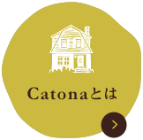 Catonaとは