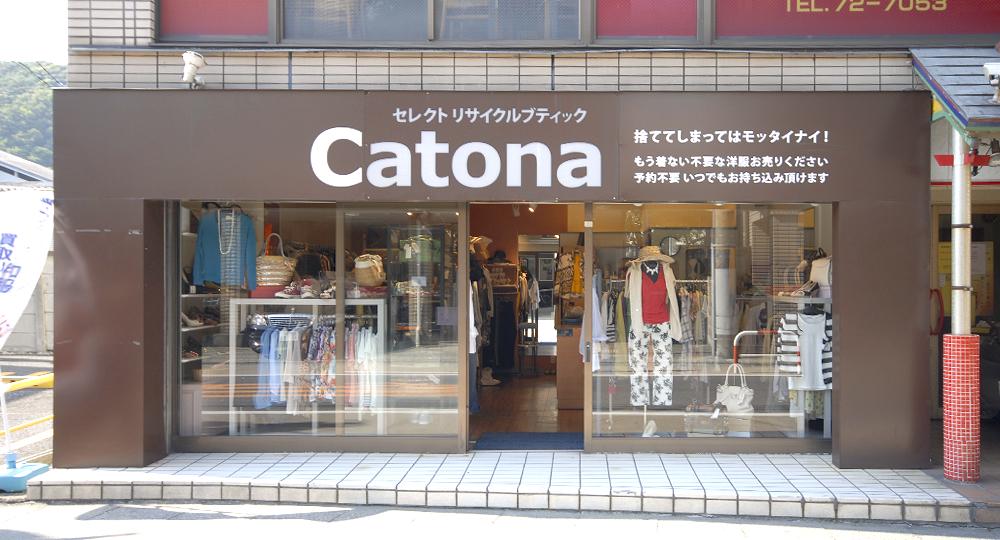 i_catch