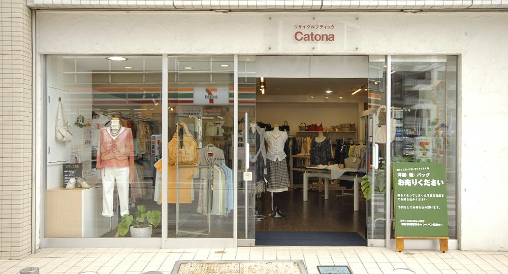 kugenumaishigami01